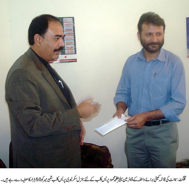 Muhammad Talha Mehmood in Gilgit-Baltistan