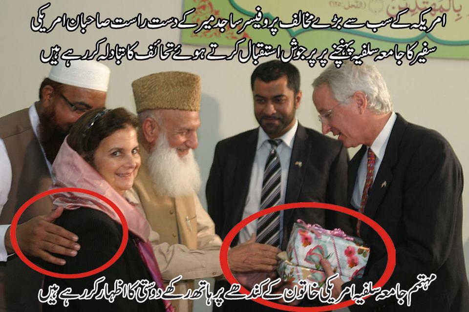 Prof. Sajid Mir With US Ambassaders