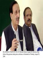 Raja Muhammad Zafar-ul-Haq in Press Conference