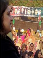 Rubina Khalid Addressing to Women Wing