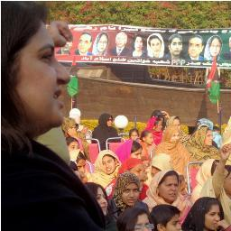 Rubina Khalid Addressing to Women Wing