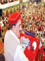 Shahi Syed President ANP Speech