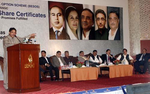 Syed Faisal Raza Abidi Speech