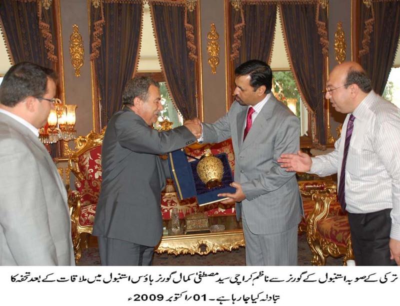 Syed Mustafa Kamal With Istambol Governer