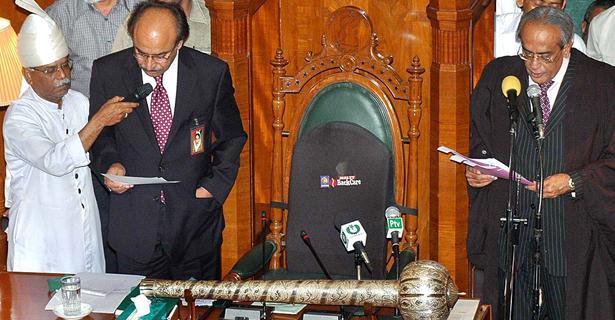 Syed Muzafar Hussain Shah Taking Oath