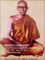 Chuon Nath