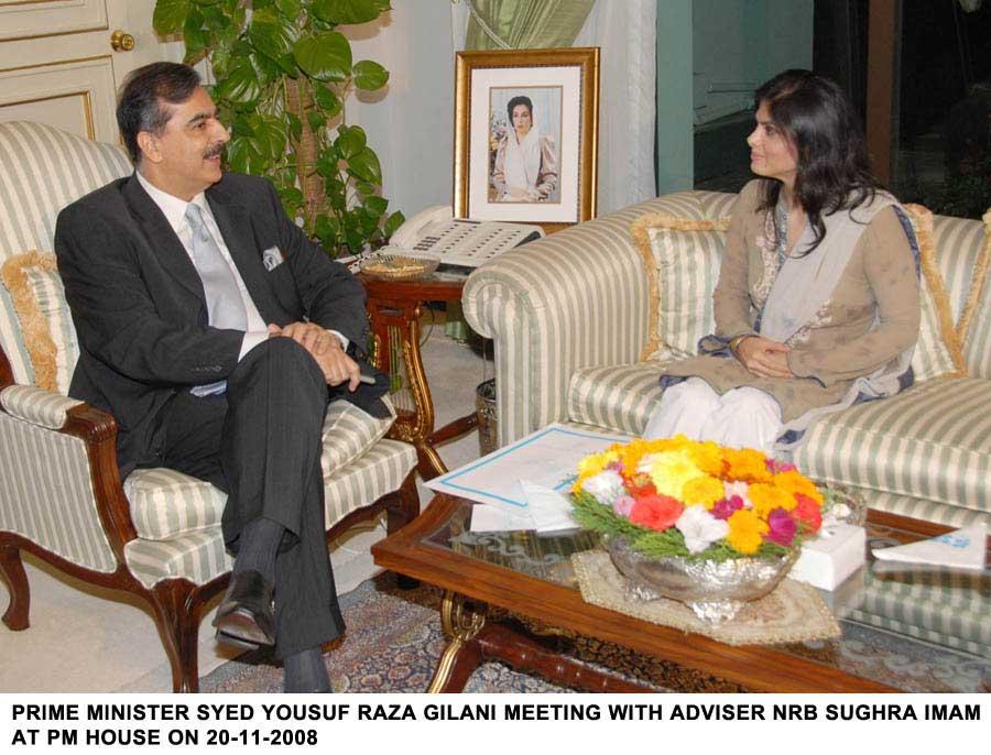 Syeda Sughra Hussain Imam with Gillani