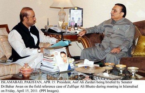 Zaheer-ud-Din Babar Awan with Zardari