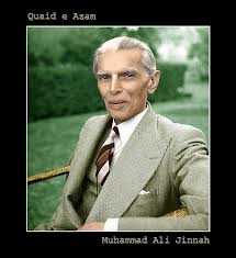 Muhammad Ali Jinnah HD Wallpaper