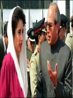 Farooq Leghari With Banazir Bhuto