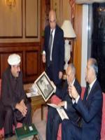 Sharifuddin Pirzada With Sheikh Rasheed