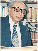 Agha Shahi