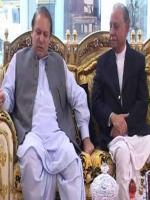 Gohar Ayub Khan Joins PML(N)