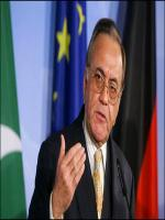 Khurshid Mahmud Kasuri HD Wallpaper