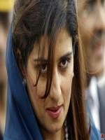 Hina Rabbani Khar Eye Photos