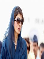 Hina Rabbani Khar HD Wallpaper