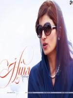 Hina Khar Wallpaper