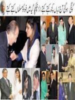 Hina Rabbani Khar Afairs