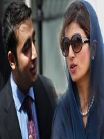 Hina Rabbani Khar Afair with Belawal