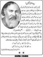 Syed Ata Ullah Shah Bukhari Sayings