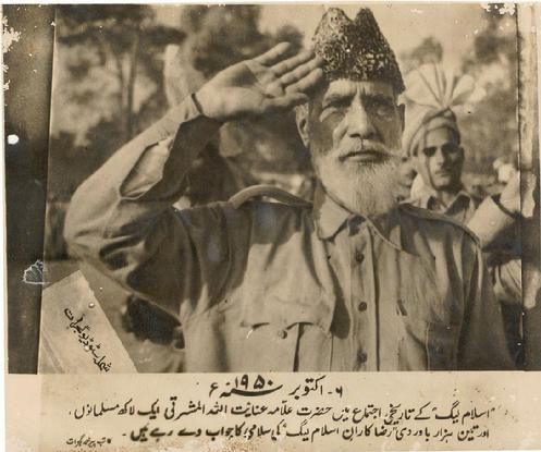 Allama Mashriqi HD Wallpaper