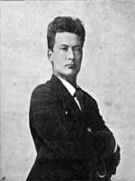 Einar Jonsson