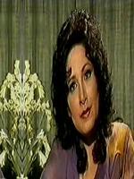 Pakistani TV Drama Deba