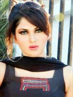 Fariha Pervez Wallpaper