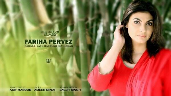 Fariha Pervez Red Shirt Hd Photo