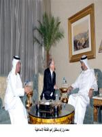 Aga Khan in Dubai