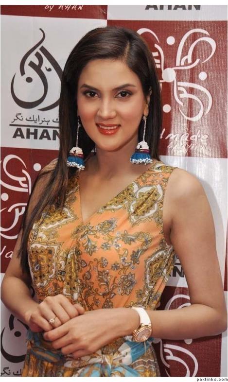 Hot Fiza Ali