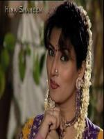 Hina Shaheen HD Wallpapers