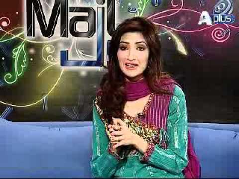 Mail Jol Hina Sultan