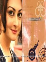Jana Malik Wallpapers