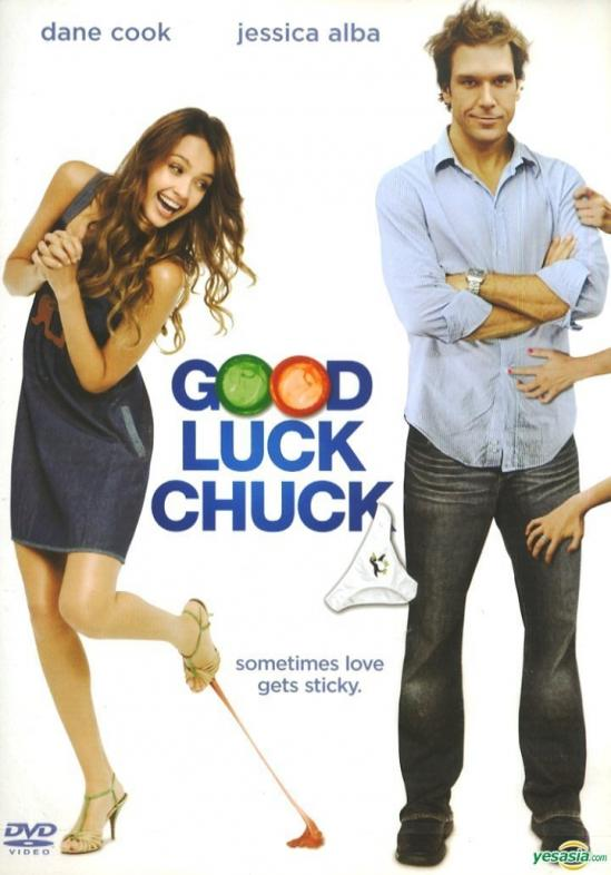 Good Luck Chuck Gif Jessica Alba Good Luck Chuck