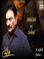 Abid Ali Maaye Ni