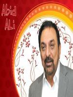 Abid Ali Wallpaper