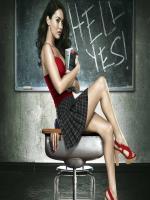Megan Fox movie shot