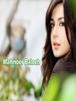 Mahnoor Baloch Pakistani Celebirity