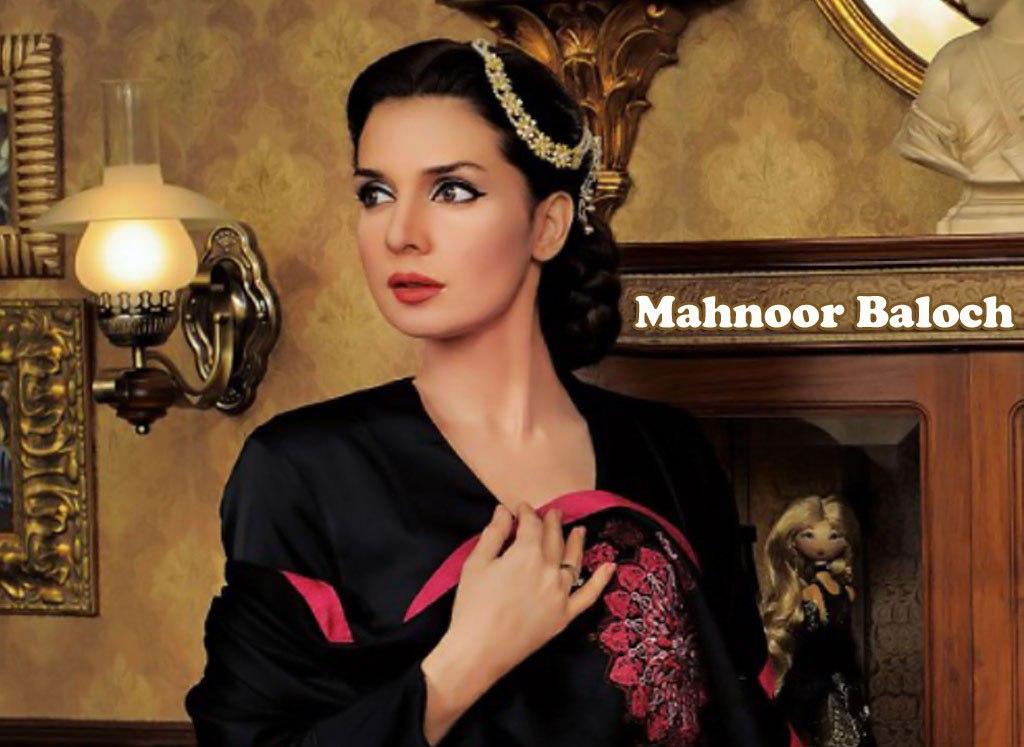 Palistani fashion Mahnoor Baloch