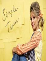 Amy Sedaris HD Photo