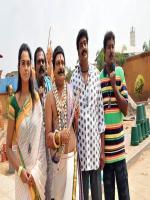 Dharmavarapu  in a Film