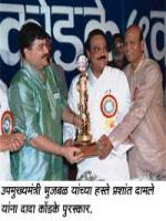 Dada Kondke Reciving Award