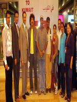 Gurukiran Family Pics