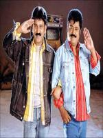 Ramesh and Jaggesh