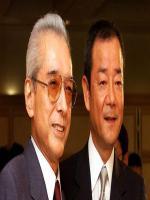 Hiroshi Yamauchi Net Worth