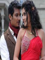Jiiva in Movie