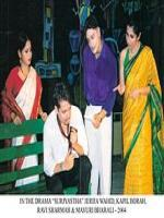 Kapil Bora with Zerifa in Drama