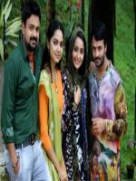 Kunchacko Boban group Pic