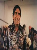 Mehar Mittal in Movie